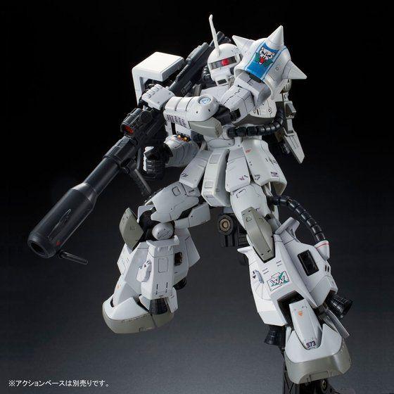 P-Bandai: RG 1/144 MS-06R-1A Zaku II [Shin Matsunaga]