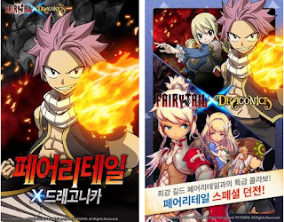Dragoniga mobile mod v.1.0.0