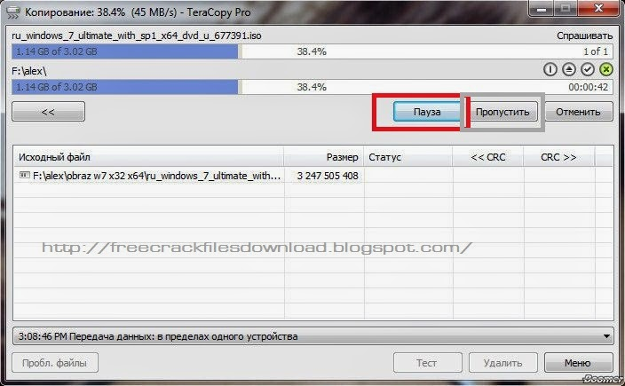 Teracopy pro file management software download for pc.