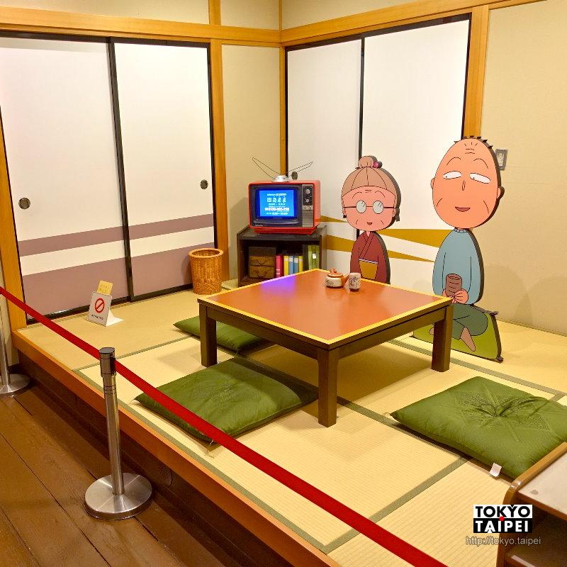 【櫻桃小丸子樂園】來看小丸子的家變真實版 還可以跟她一起上學