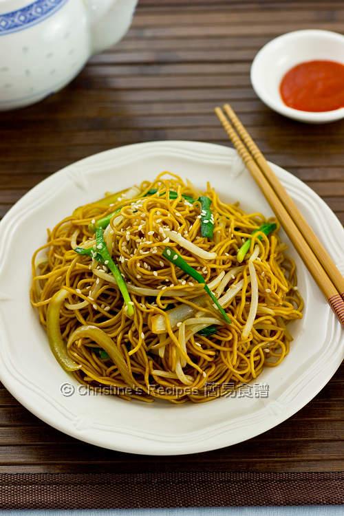 豉油皇炒麵【港式街坊炒麵】Supreme Soy Sauce Fried Noodles