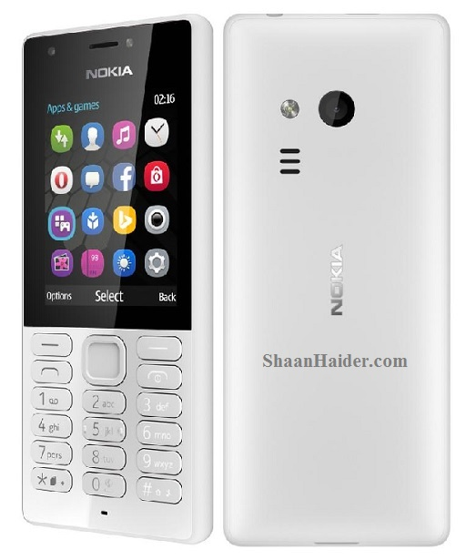 Microsoft Nokia 216 : Full Hardware Specs, Features, Price and Availability