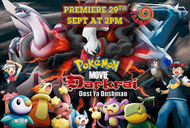Pokemon Movie I Choose You In Hindi Download Joifloratme S Ownd