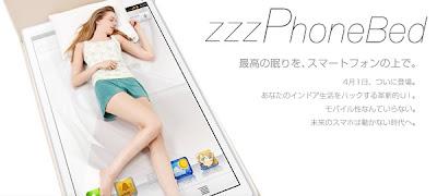 Au ZzzPhone Bed, Smartphone Terbesar Di Dunia