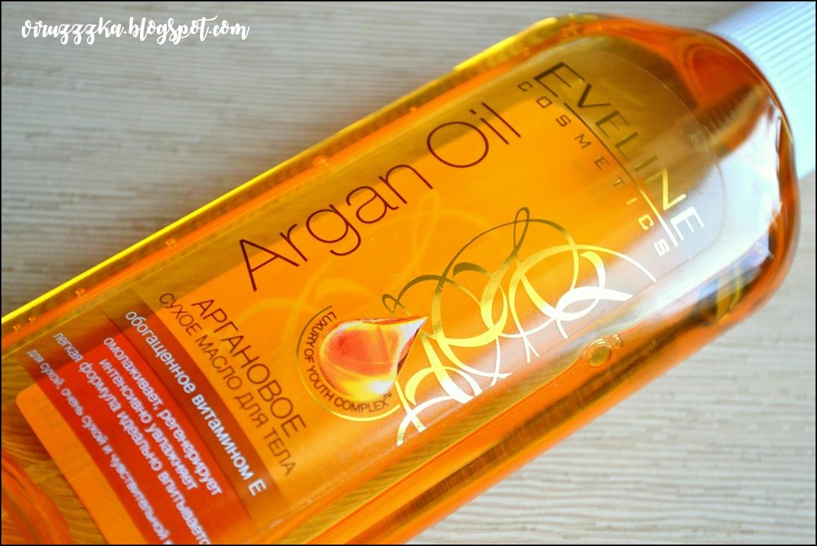 Аргановое Сухое Масло для Тела - Eveline Cosmetics Argan Oil