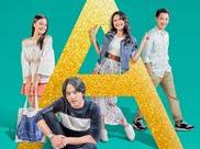 """Download Film """"A"""" Aku, Benci Dan Cinta (2017) Full Movie Gratis"""
