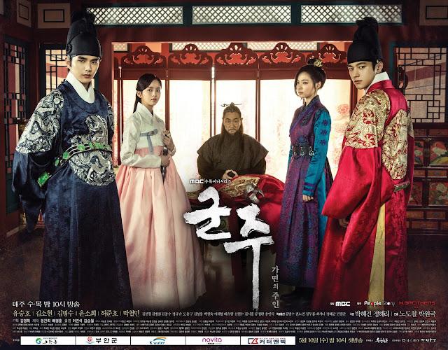 君主-假面的主人-主君的面具-線上看-戲劇海報-