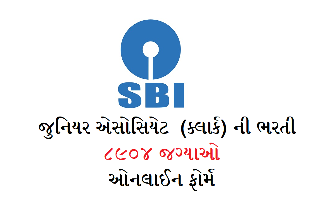 SBI Clerk Recruitment 2019 | 8904 Posts | Any Degree | Last Date: 3 May 2019