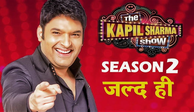 The Kapil Sharma Show Season 2: Release Date, Information You Must Know