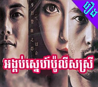 Ctn korea movies : Passport to paris dvd