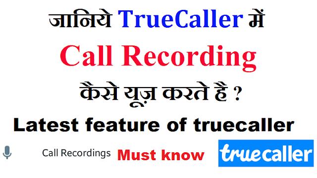 True call app