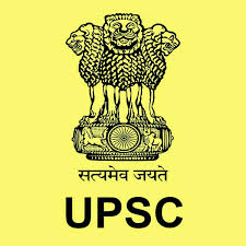 The Union Public Service Commission (UPSC) Engineering Services Examination 2018: