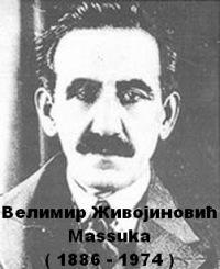 Велимир Живојиновић Масука | КО ЗНА