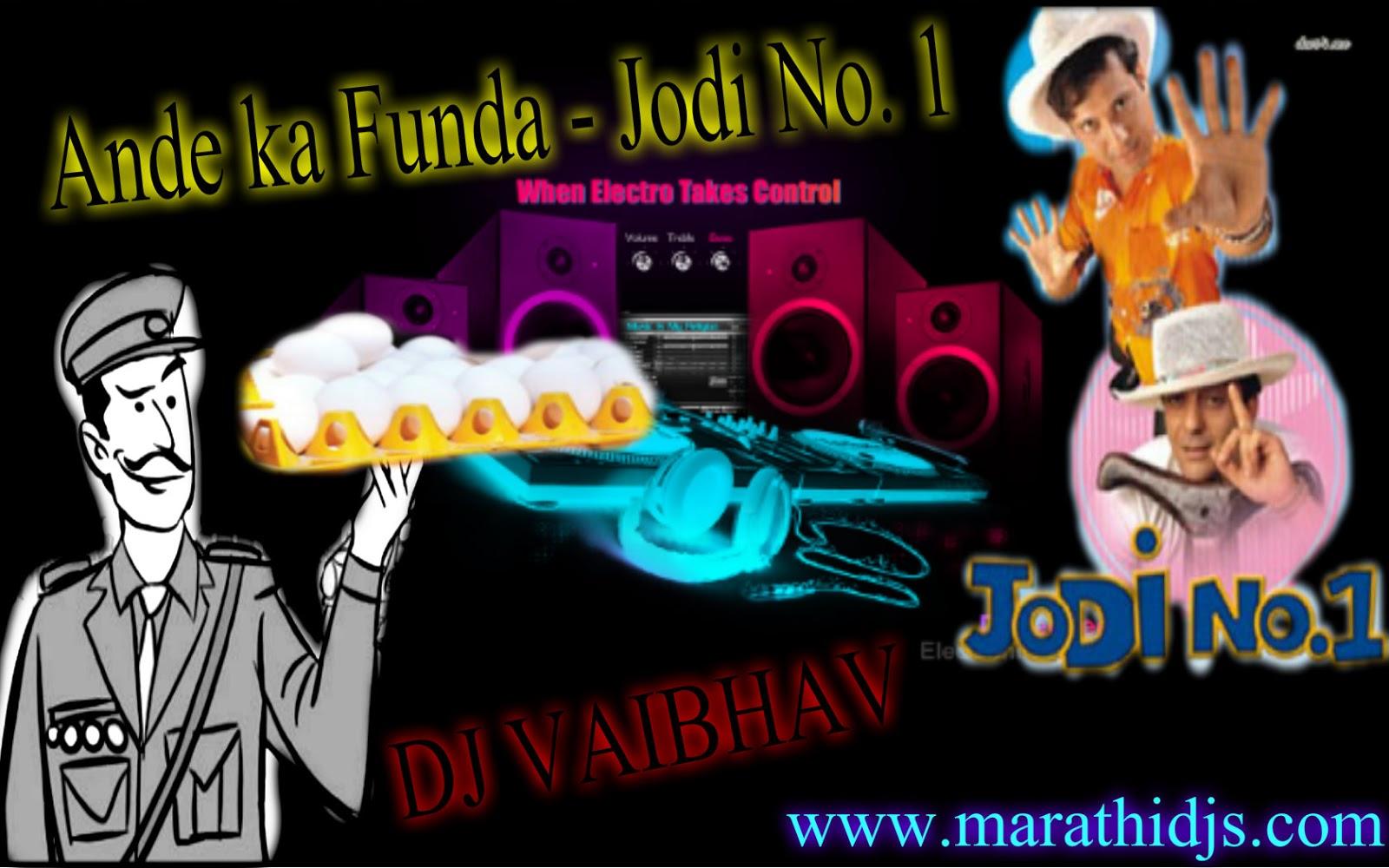 Ande Ka Funda Jodi (  MB) | Mp3 Audio Download