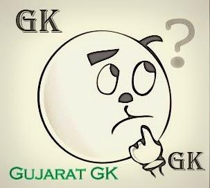 Gujarat%2BGK