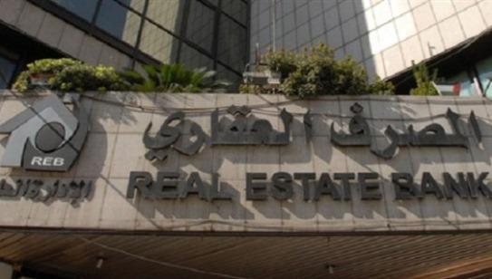 """المصرف العقاري السوري""""يعدل الفوائد على الودائع لأجل بالليرة السورية."""