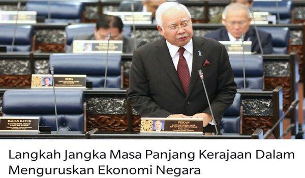 Langkah Jangka Masa Panjang Kerajaan Dalam Menguruskan Ekonomi Negara - @NajibRazak