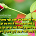 Romantic Intezar Shayari in Hindi for Girlfriend or Mangetar