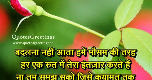 Images Dard-a-shayari - Sad Shayari Pictures Status and