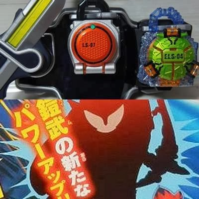 kamen rider gaim watermelon arms
