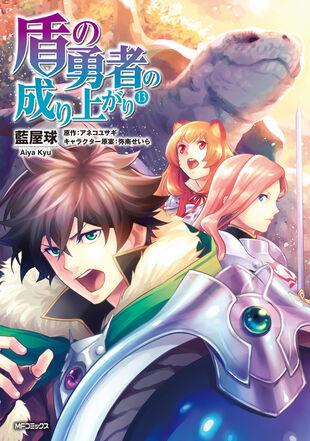 Ver online descargar Tate no Yuusha no Nariagari Manga Español
