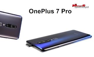 مواصفات جوال ون بلس 7 برو OnePlus 7 Pro