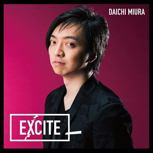 三浦大知 (Daichi Miura) – EXCITE Lyrics 歌詞 MV