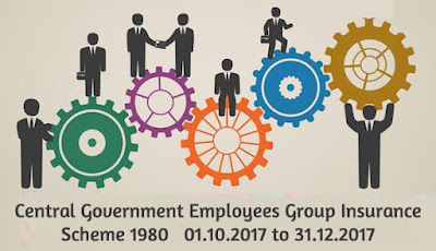 7thCPC-Central-Government-Employees-Group-Insurance-Scheme