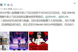 SIBA to change rules over SNH48 Group General Election