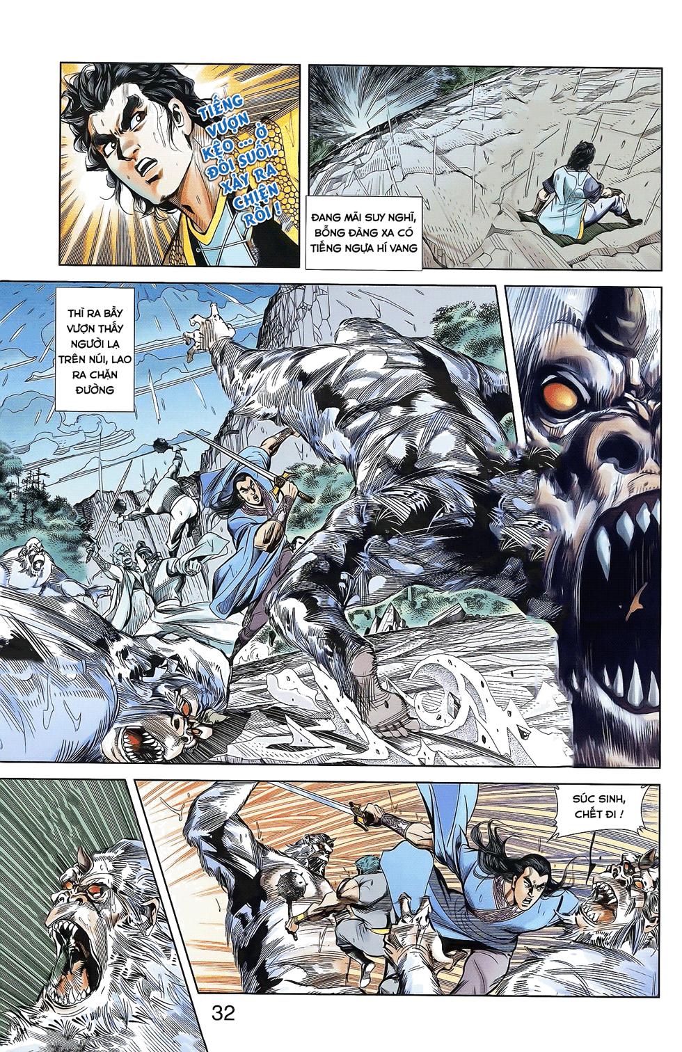 Tần Vương Doanh Chính chapter 17 trang 28