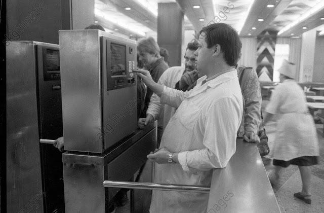 """1986 год. Рига. Возле терминала на комбинате питание """"Вэфовец"""""""