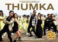 Thumka lyrics in English Hindi | Pagalpanti | YO YO Honey Singh