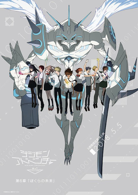 Digimon tri. Future