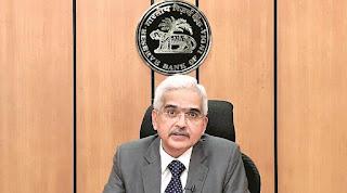 RBI Monetary Policy Updates