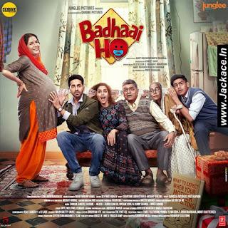 Badhaai Ho First Look Poster 3