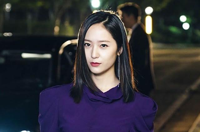 """Penampilan Krystal f(x) Berubah Drastis Pada Drama """"The Player"""""""