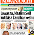 Magzetini leo January 7, 2017