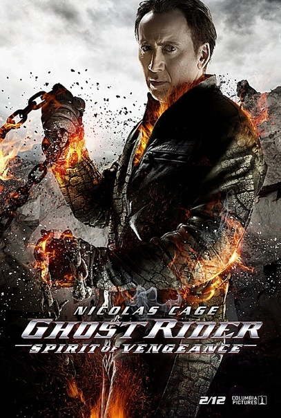 Ghost Rider Spirit of Vengeance: Ghost Rider Spirit of Vengeance