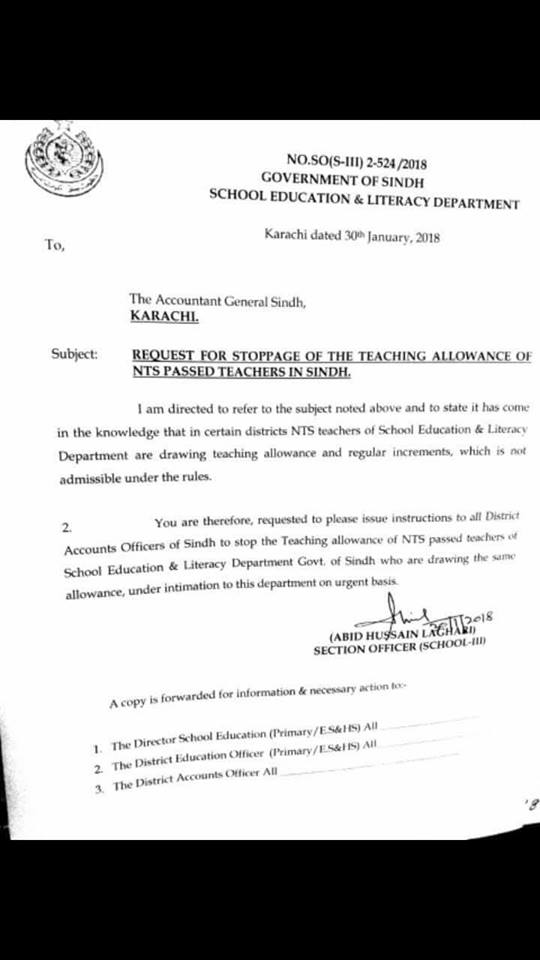 KNOWLEDGE FOR ALL: NTS TEACHERS SINDH GOVERNMENT- TEACHING ALLOWANCE