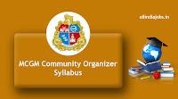 MCGM Community Organizer Syllabus