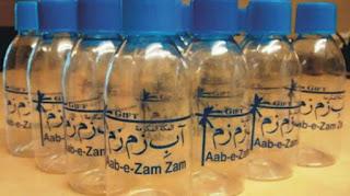 Doa Minum Air Zam Zam Sesuai Sunnah Nabi SAW