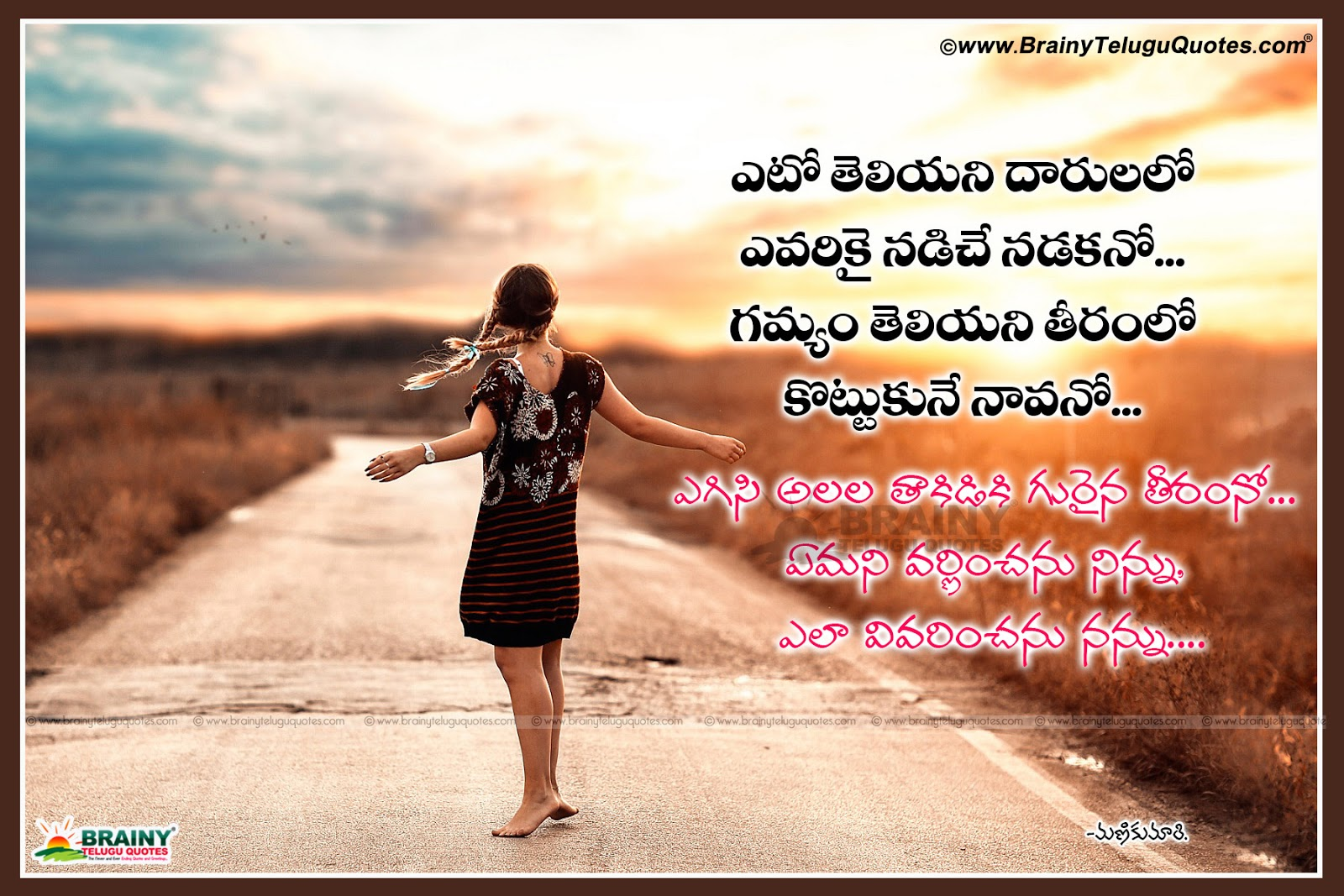 heart touching telugu love feelings images written by