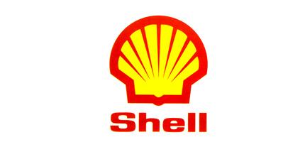 Jawatan Kosong Shell