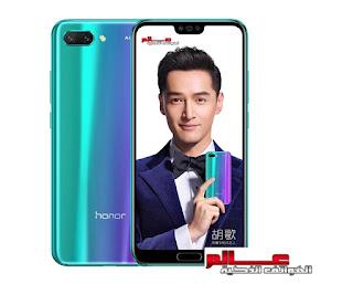 مواصفات جوال/ موبايل هونور Huawei Honor 10 مواصفات جوال هواوي هونور Huawei Honor 10