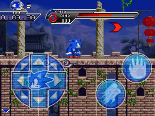 download-Sonic-Unleashed