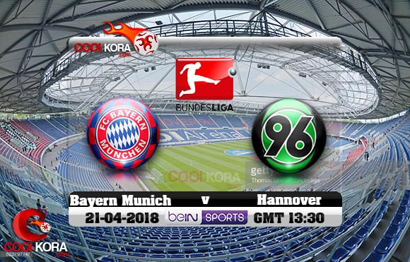 مشاهدة مباراة هانوفر وبايرن ميونخ اليوم 21-4-2018 في الدوري الألماني