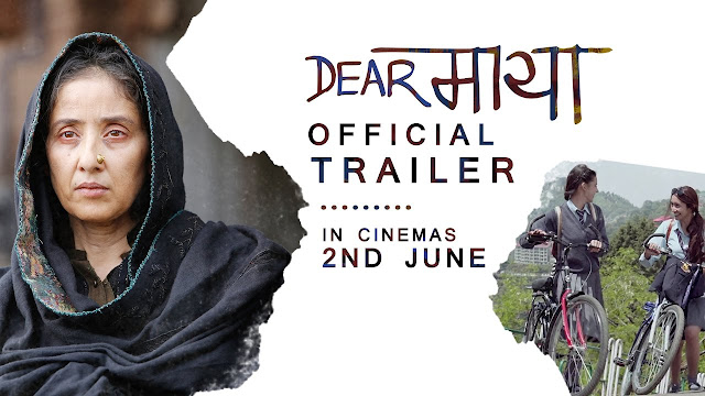 "MANISHA KOIRALA'S NEW MOVIE ""DEAR MAYA"" 
