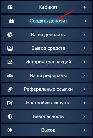 Регистрация в Stepintovr 3