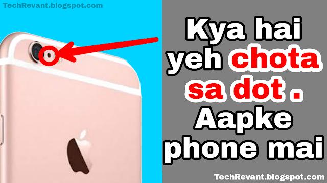 noise cancellation kya hai in hindi