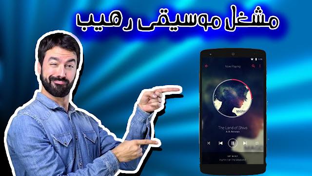http://www.pro-yami.com/2018/04/app-music.html